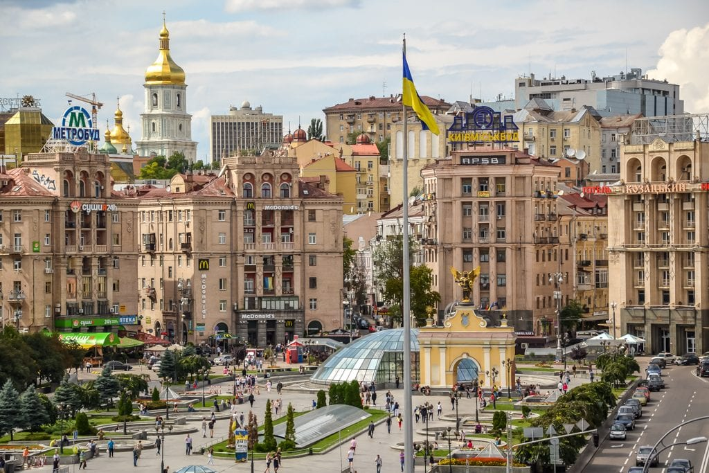 Affordable European Getaways -- Kiev, Ukraine