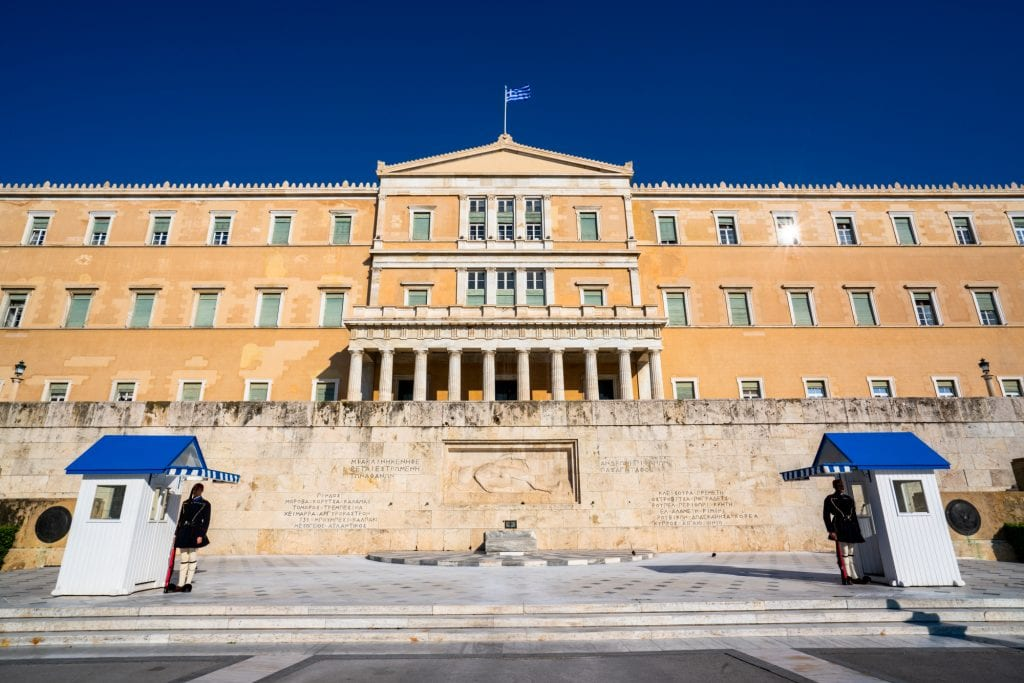 Front of the Hellenic Parliament and Tomb of the Unknown Soldier: 2 days in Athens itinerary