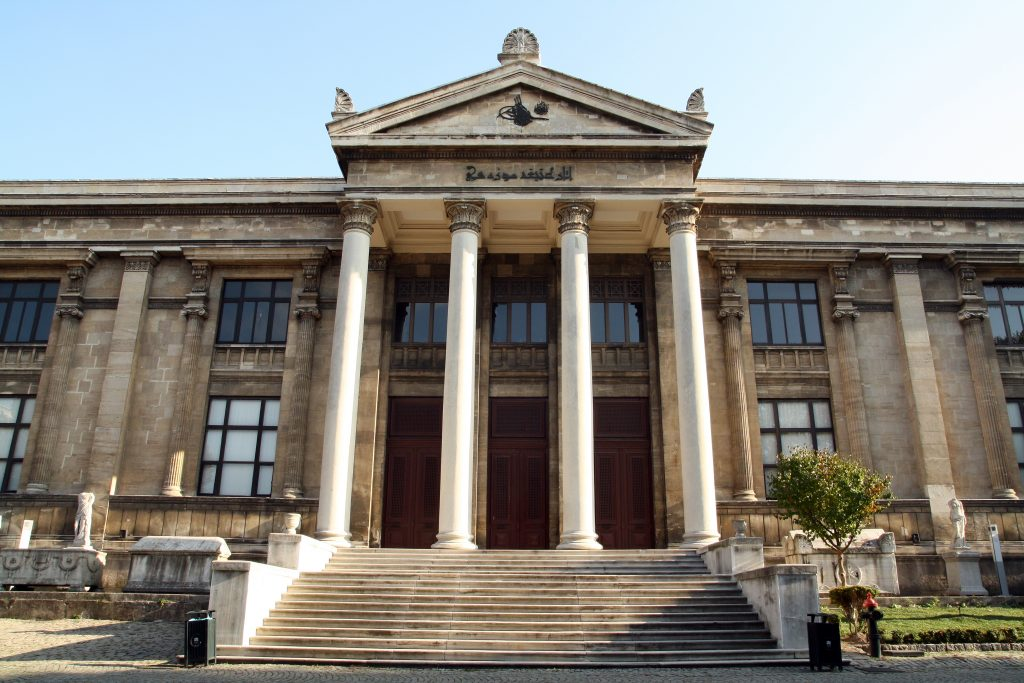 front facade of istanbul archaeological museum